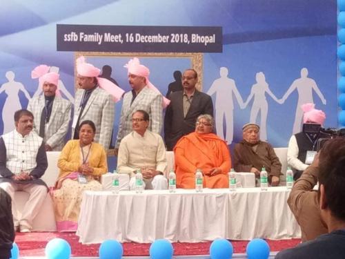 ssfb-family-meet-bhopal